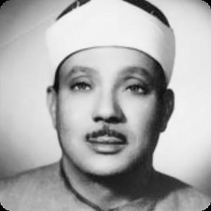 Download عبد الباسط عبد الصمد - مجود 3.33 APK for Free
